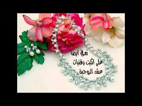 بالصور دعاء للعروس قبل الزواج 20160620 148