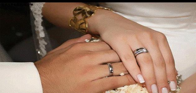 صوره مسجات تهنئة بالعرس2019