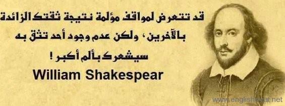 بالصور امثال بالانجليزي مترجمه بالعربي 20160620 566