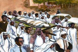 صوره خرافة عذاب القبر في الاسلام  ونعيمه