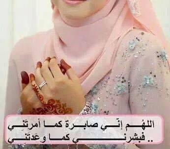 بالصور دعاء اللهم ارزقنا الذرية الصالحة 20160620 85