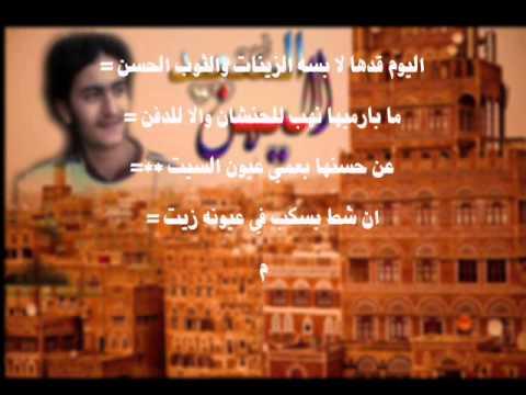 بالصور اشعار  و قصائد حب عن اليمن 20160621 13