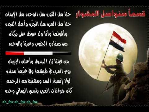 بالصور اشعار  و قصائد حب عن اليمن 20160621 15
