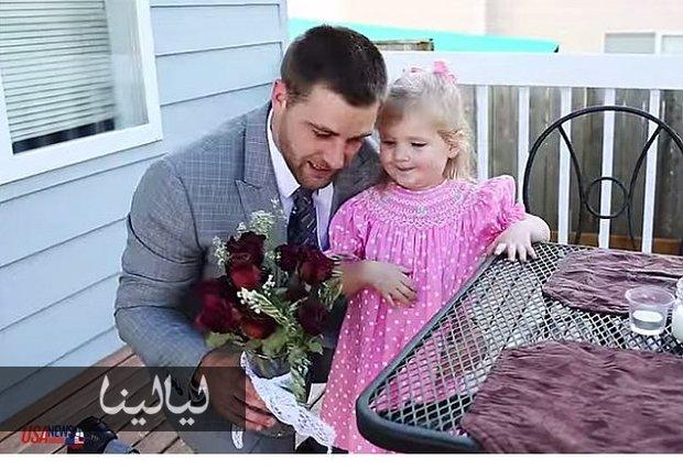 صوره شعر اب لابنته الصغيره