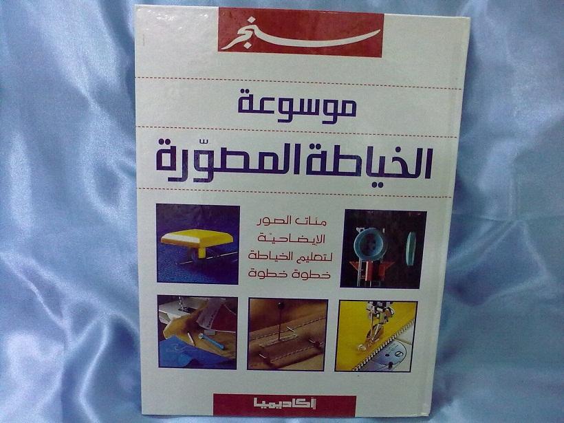 كتاب تصميم الاساسات pdf