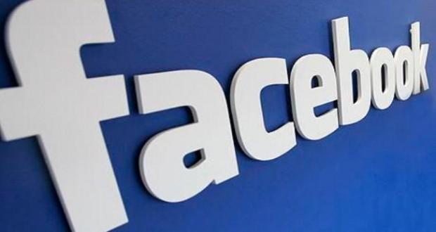صور اجمل اقوال للفيس بوك