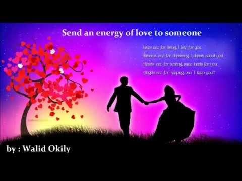صوره ارسال طاقة حب للاخرين