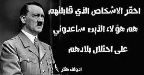 صوره كلام هتلر عن اليهود