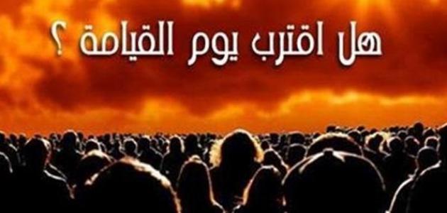 صورة مقدمة عن يوم القيامة المجيد