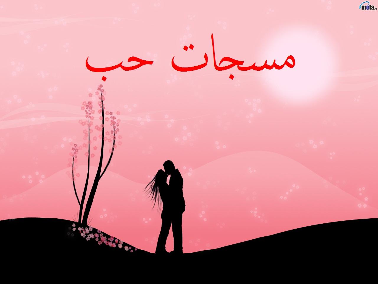 صوره كلام حب وغرام جزائري