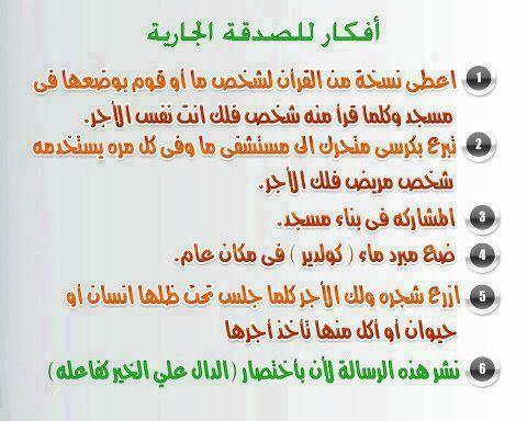 ادعية مصورة مستجابة <br />صور مكتوب عَليها ادعية اسلامية و دينية مؤثرة للزوج للابناءَ للاصدقاءَ للاهل للفيسبوك