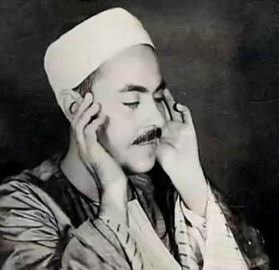 صوره قران كريم محمد رفعت