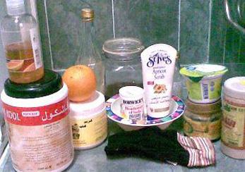 صوره كيفية عمل الحمام المغربي