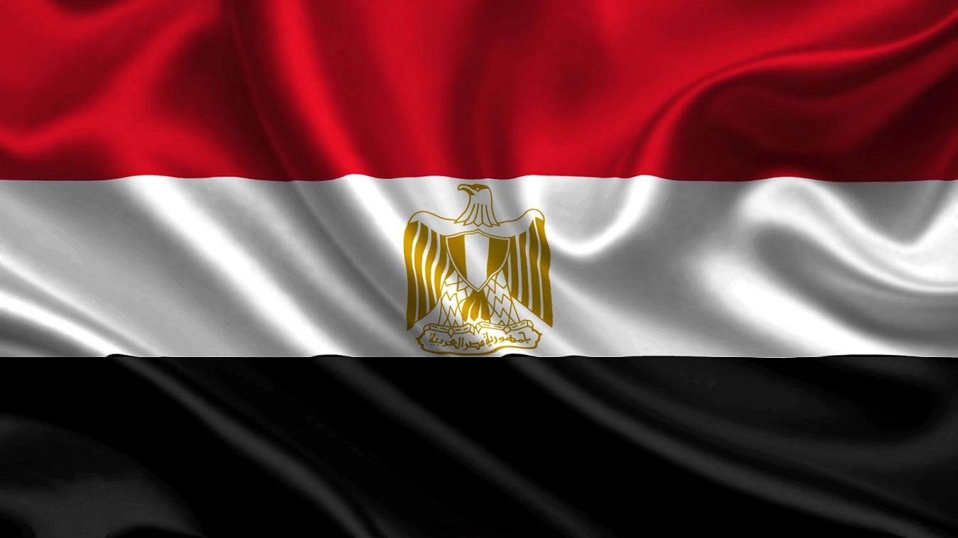 صوره دليل مركزي لمفاتيح  جمهورية مصر العربية
