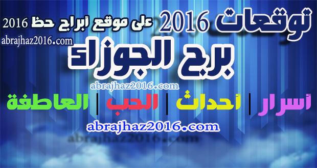 http://abrajhaz2016.com/wp-content/uploads/3-38.jpg