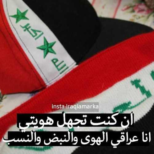 صوره شعر غزل عراقي جديد ورومانسى