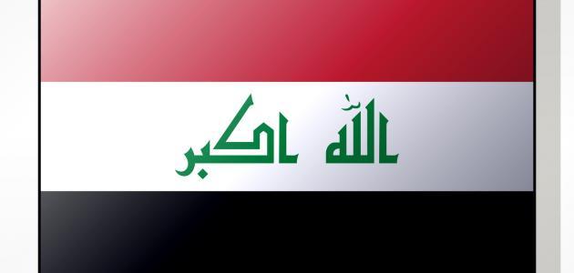 بالصور شعر غزل عراقي جديد ورومانسى 20160623 402