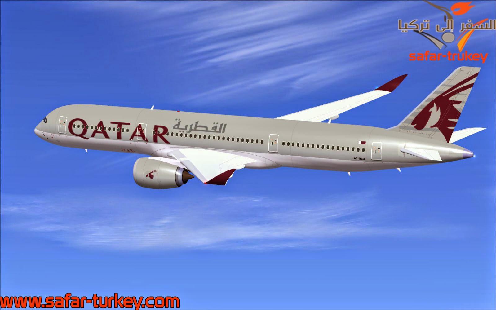 http://1.bp.blogspot.com/-Fvn37LgxL3M/U8k_UiClHmI/AAAAAAAAG24/EcLERDmx2-E/s1600/qatar-airbus-A350-800-XWB--v2-fsx1.jpg