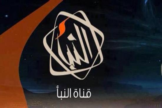 صوره تردد قناة النبا الليبية