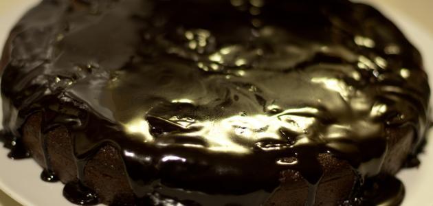 كيفية تحضير كيكة الشوكولاتة