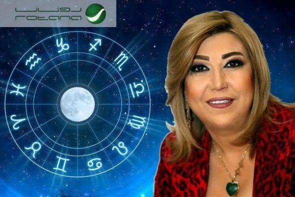 صوره ابراج اليوم نجلاء قباني