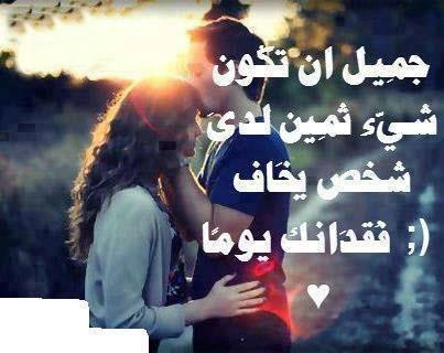 صوره كلام جميل عن الحب