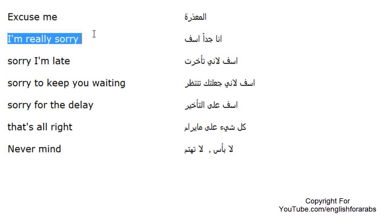 صوره جمل باللغة الانجليزية مترجمة للعربية