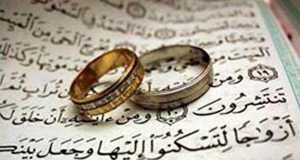 صوره ما هي حقوق الزوج على زوجته