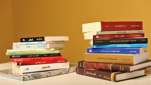 صوره رواية مصرية كاملة ممتعة للقراءة