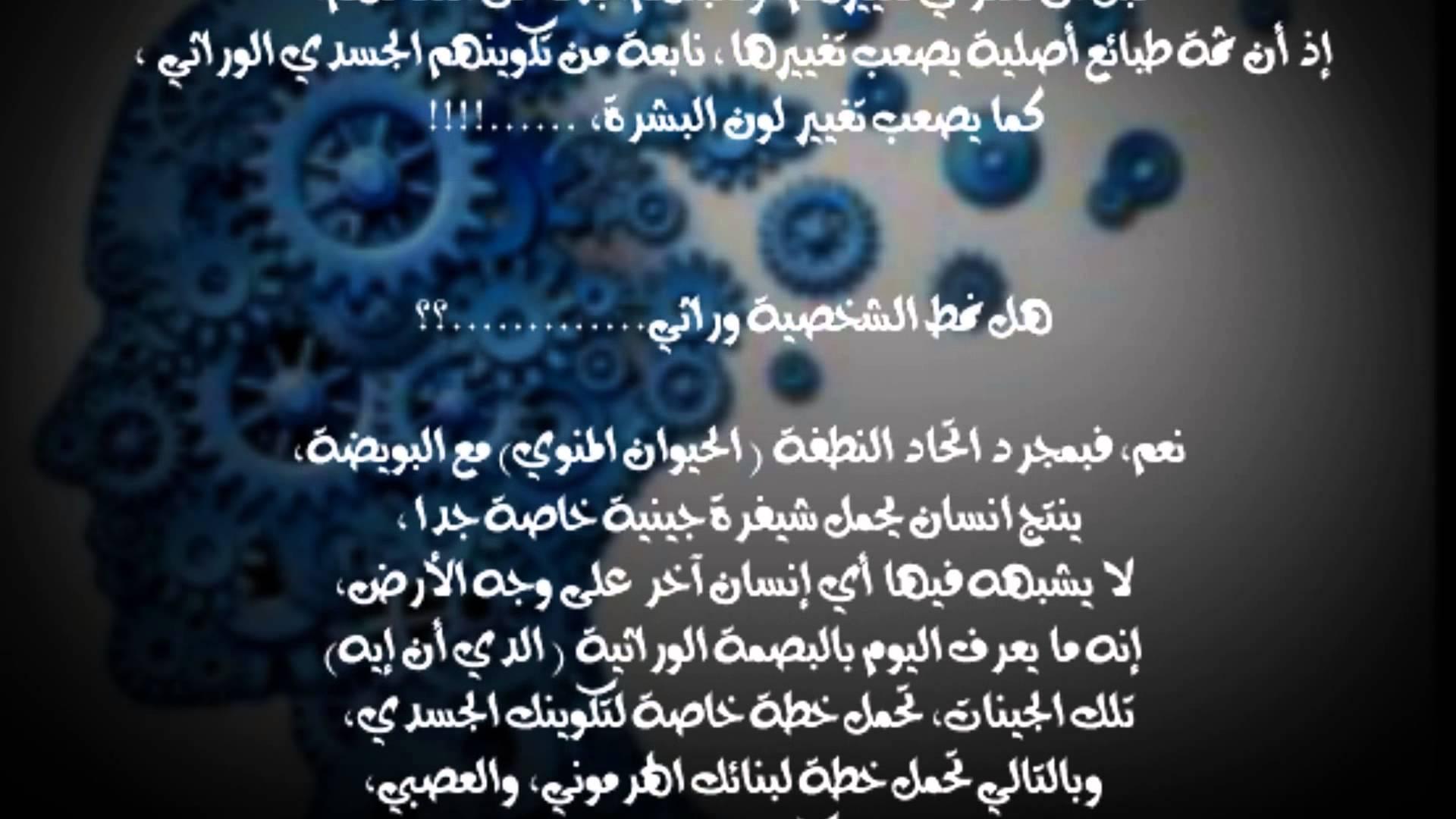 صوره المستشارة ناعمة الهاشمي نصائح