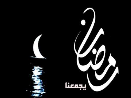 صوره رؤية الافطار في رمضان
