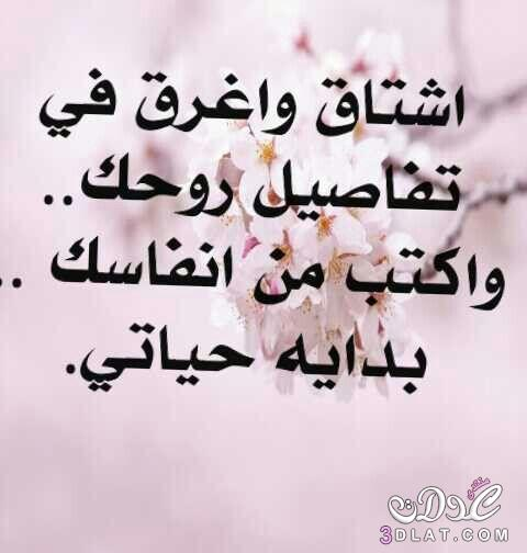 صوره قصص حب قصيره مشوقة