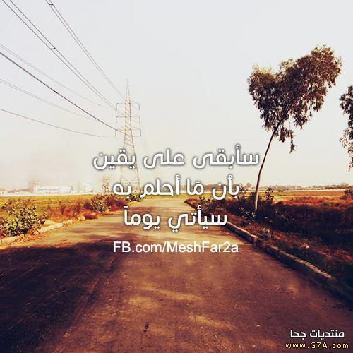 بالصور قصص حب قصيره مشوقة 20160624 1457