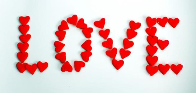 صوره اجمل كلمات الرومانسية والحب