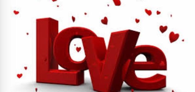 صوره موضوع عن عيد الحب