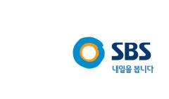 صوره قناة اس بي اس الكورية
