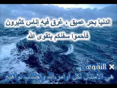 صور سعد بن معاذ لماذا اهتز له عرش الرحمن