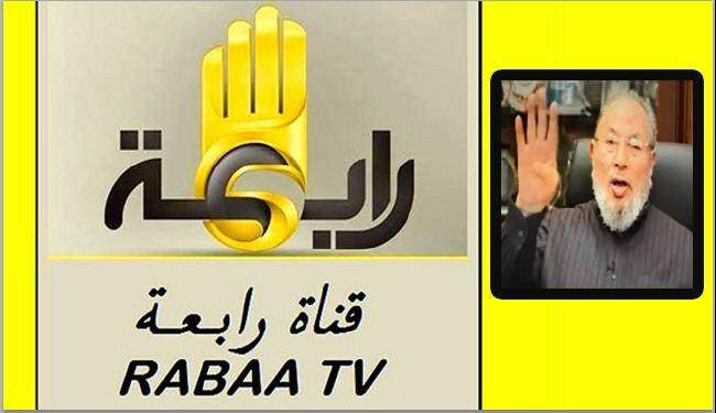صوره تردد قناة رابعة على النايل سات