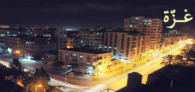 ما هِى غزه