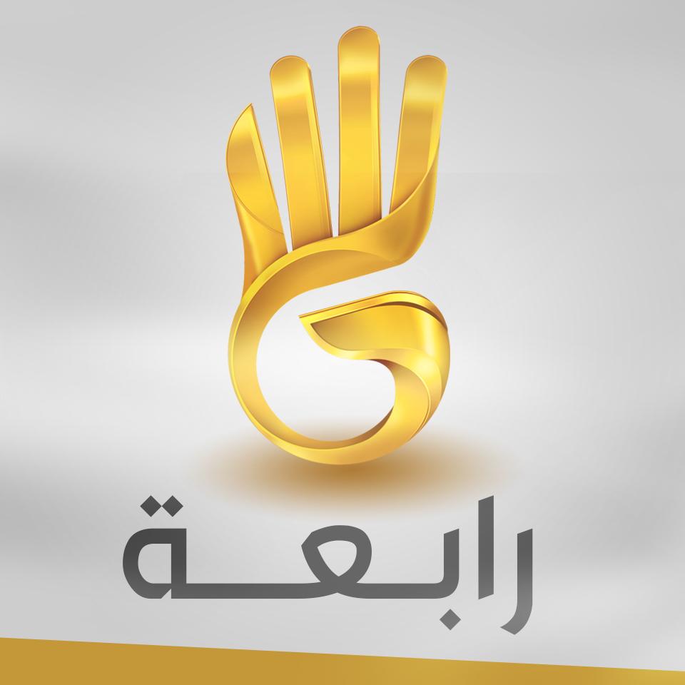 بالصور تردد قناه رابعه على النايل سات 20160624 82