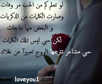 بالصور اجمل قصص حب فراق 20160624 841