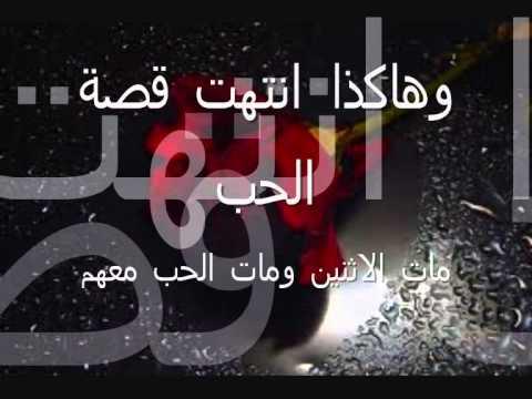 بالصور اجمل قصص حب فراق 20160624 842