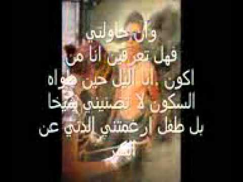 صوره اجمل قصص حب فراق