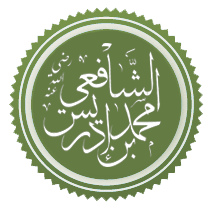 بالصور موضوع عن حكم الشافعي 20160624 86