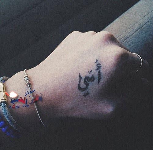 بالصور خاطرة عن الام روعه وجميله 20160624 973