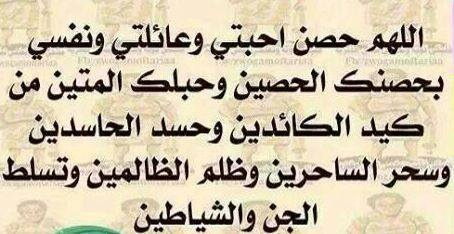 صوره حكم ومواعظ للمشاهير فيس بوك