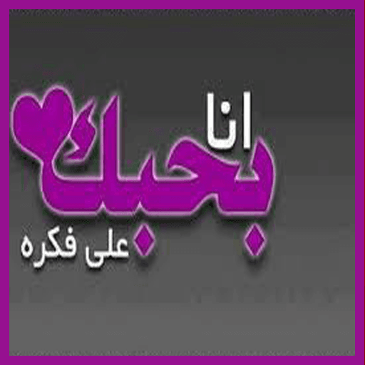 http://img.phone.baidu.com/public/uploads/store_2/0/f/a/0faf009ff0dde027de6991673c93ec24.png