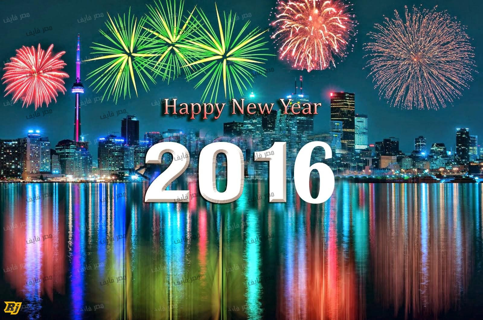 http://www.misr5.com/wp-content/uploads/2013/12/Happy-New-Year-2015-hd-wallpaper.jpg