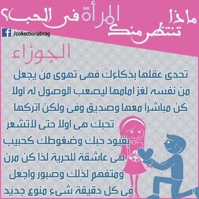 http://www.al-zin.com/vb/uploadcenter/uploads/03-2016/PIC-577-1458471301.jpg