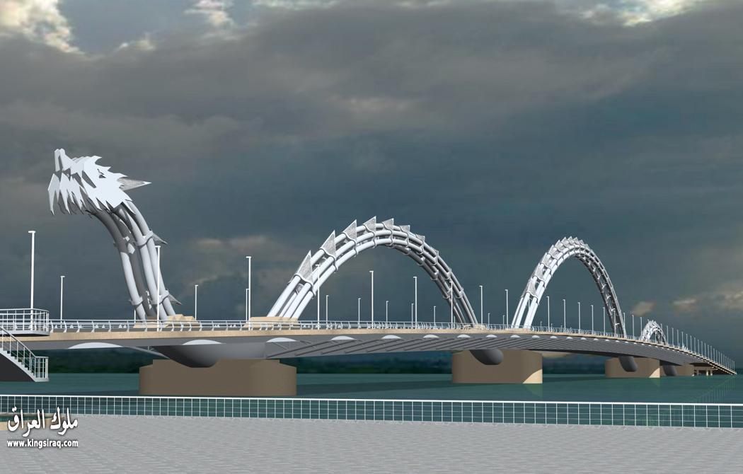 صوره تفسير الجسر في المنام